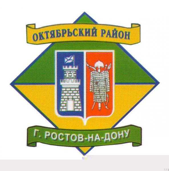 prostitutki-oktyabrskiy-rayon-rostov-na-donu
